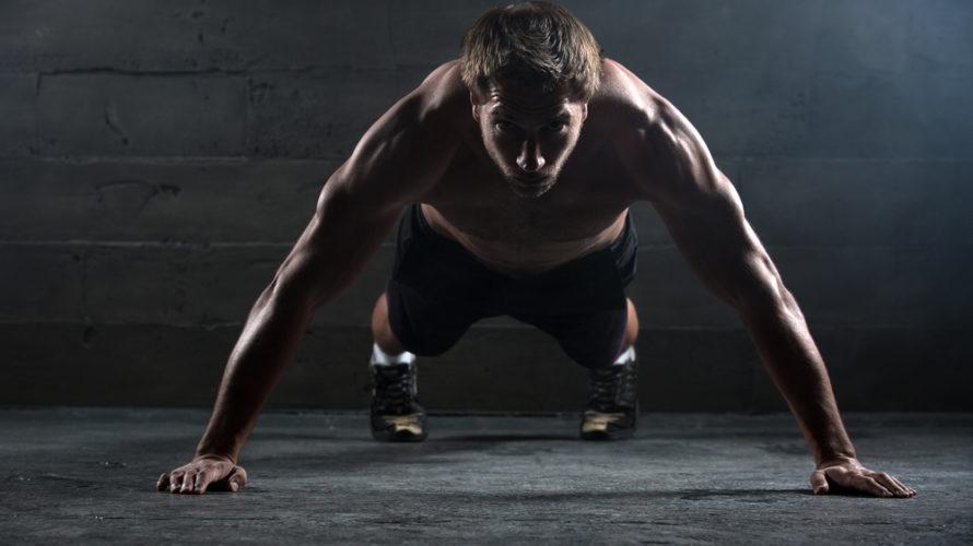 ワイドプッシュアップのやり方!胸筋を集中的に鍛えるコツを解説