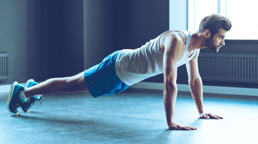 自宅で簡単にできる筋トレメニュー10選!運動不足をお手軽に解消する