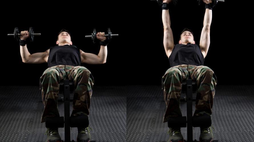 インクラインダンベルプレスのやり方と3つの注意点!大胸筋上部を鍛える!